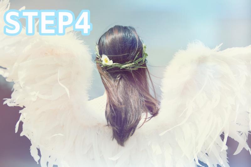 STEP4 夢の先駆者と知り合う