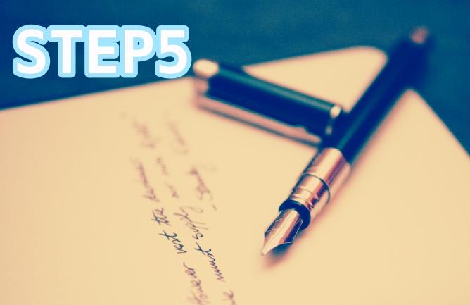 STEP5 必要事項を書き出す