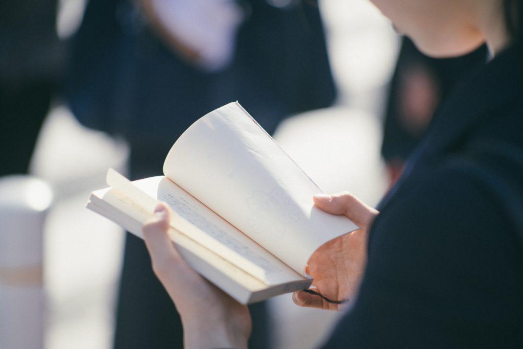 本の購入後は待ち切れずに帰りながら読み始める