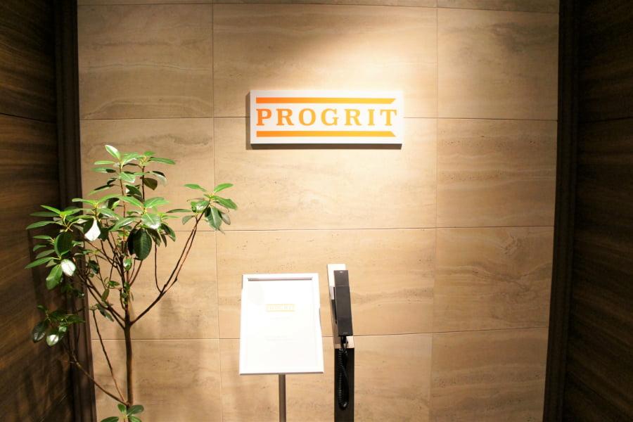 PROGRIT(プログリット)の場所、教室の雰囲気の違い