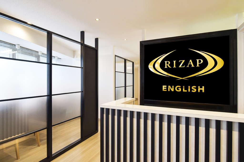 RIZAP ENGLISH(ライザップイングリッシュ)TOEIC対策コースの特徴